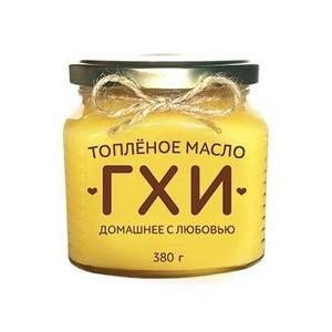Рецет приготовления масла Гхи