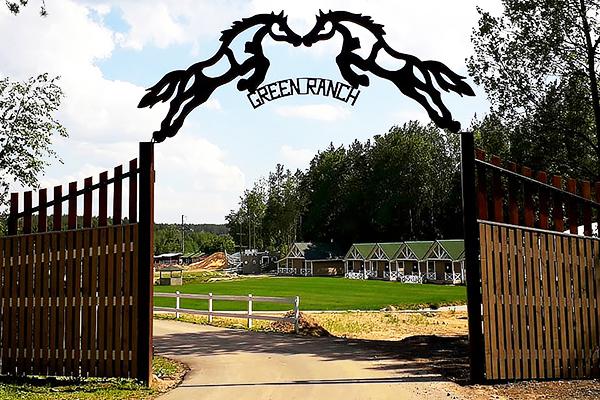 Конюшня «Green Ranch»